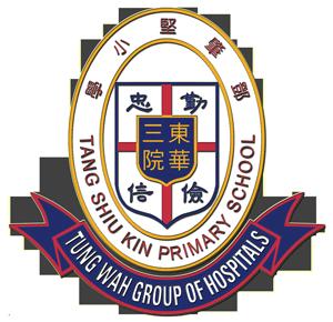 Twgh Tang Shiu Kin Primary School